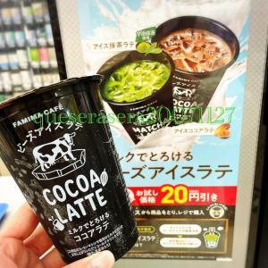 """ファミマカフェ ・ ココアビーズをミルクで溶く""""アイスココアラテ"""" ❣"""