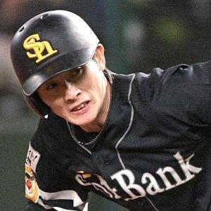 【悲報】周東「塁に出たら中田さんに『はよ走らんかい』って怒られてた」