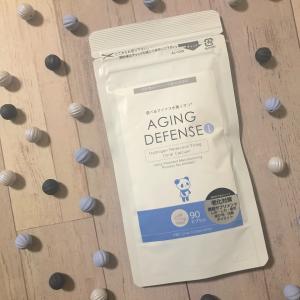 体のサビに着目した老化防止サプリメント「食べるマイナス水素イオン AGING DEFENSE1」