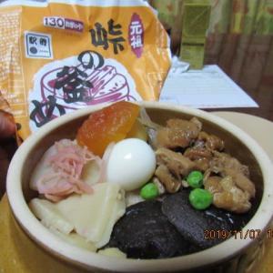 北鎌倉 円覚寺へ行ったのは、60年も前のことだった・・・・・。