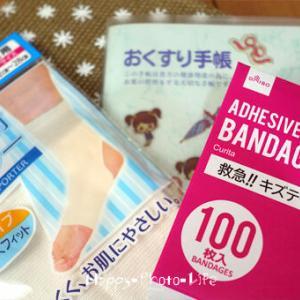頑固な痒疹の治し方