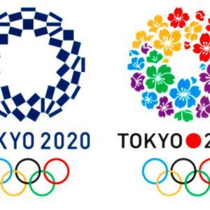 東京オリンピックの開催が確定!・・・マーケティング的に考察してみる