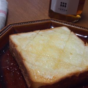 生クリーム食パンではちみつトースト