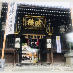 福岡食べまくり旅2日目@櫛田神社〜キャナルシティ博多