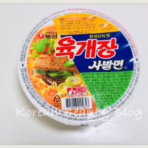韓国ドラマを観ていると食べたくなるラーメン@ダイエット中ですが何か