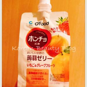 美容にいい紅酢入り韓国の蒟蒻ゼリー