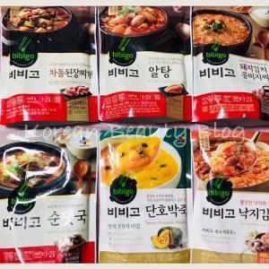マスクも食品も♪日本で買えない韓国製品が買える Gmarketグローバルサイト