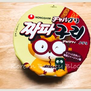 韓国レトルト&インスタント食品@新大久保スーパー購入品