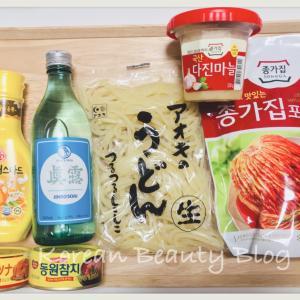 韓国スーパー購入品@肝心な物を買い忘れる