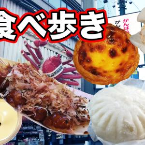 【大阪・女一人旅】食い倒れの街、道頓堀で食べ歩き!(2020年12月)