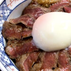 【熊本・阿蘇】女一人旅!!行列のできるお店「いまきん食堂」で絶品あか牛丼を食す(2021年3月)