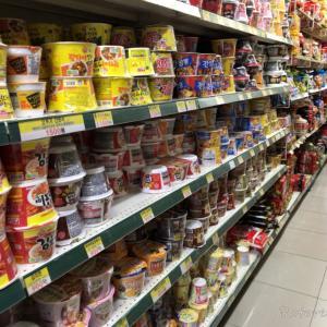 【韓国・ソウル(女一人旅)】激安の町「鷺梁津 (ノリャンジン)」にあるスーパーマーケットに潜入(2019年5月)