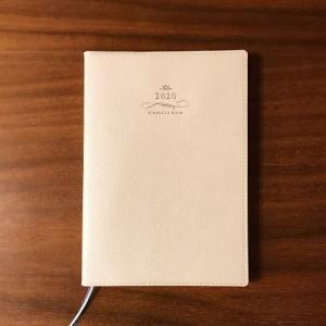 【時間の整理】新しい手帳でモチベーションUP
