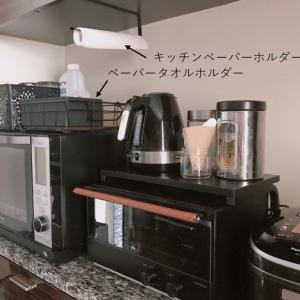 【キッチン雑貨】愛用している''ブラックアイテム''いろいろ