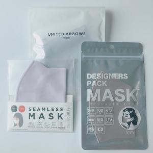 【ファッション】やっとたどりついた「オシャレなマスク」