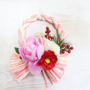 【お正月のしめ縄飾りレッスン】