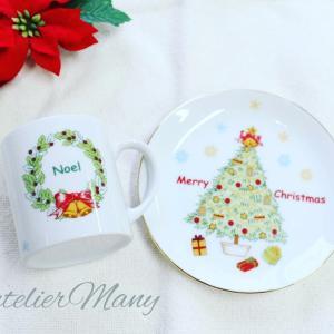 【クリスマスモチーフのマグカップとケーキ皿】