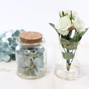 【ガラスキャニスターと花瓶~ポーセラーツ】