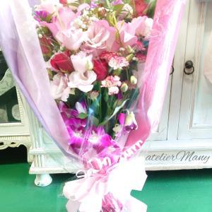 【お誕生日お祝いに大きな花束を~】