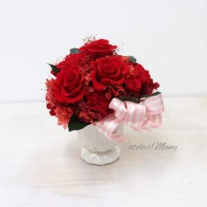 【真っ赤なお花のプリザーブドフラワー~サプライズプレゼント】
