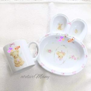 【出産お祝いにウサギちゃんプレートとマグカップ】