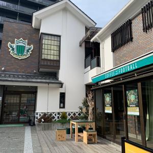 緑化計画~松本山雅~