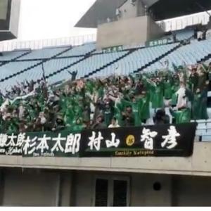 ルヴァンカップ第1節セレッソ大阪戦
