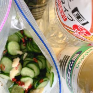 野菜が安くなった!きゅうりの漬け物始めました