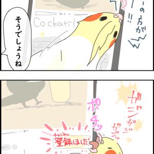 ユニと動画鑑賞