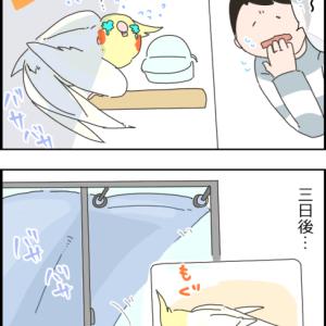 ユニの適応力