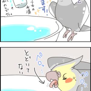 ニューの水
