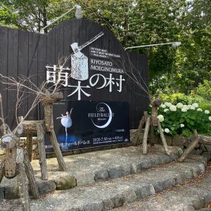 「今年らしく夏旅行」〜モダンな蕎麦屋へ〜