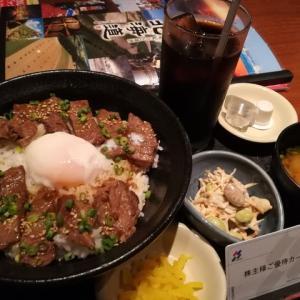 【鉄板的優待飯】『北海道』と『魚屋路』