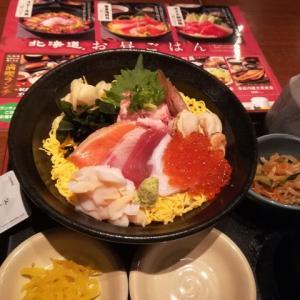 『北海道』営業再開。海鮮丼を食べないと一日が始まらない!