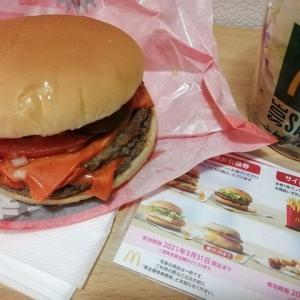 【優待マック】赤いチーズのハンバーガー