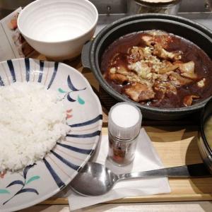 【やよい軒】新製品のカレー定食を食べてきました