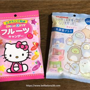 【ダイソー】すみっコぐらしとキティちゃんの飴が可愛くて美味しい!