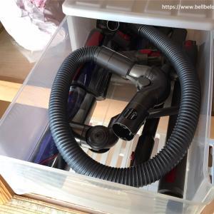掃除機は衣装ケースに収納するゼ