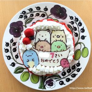 [すみっコぐらし]のバースデーケーキを作りました!