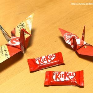 キットカットの紙パッケージ、遊び心で折り鶴〜