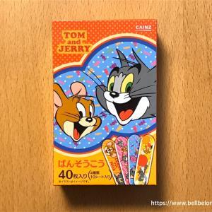 カインズホームのトムとジェリーの絆創膏が安くてかわいい!