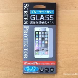 iPhoneの液晶保護強化ガラスをセリアで買い替え~
