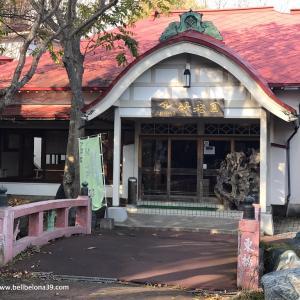 【阿寒湖温泉】釧路の老舗蕎麦屋でそば寿司を、硫黄山で名物温泉蒸し卵を味わう〜