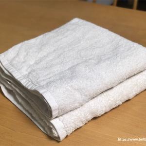 オーガニックコットンのバスタオルを買い替えました