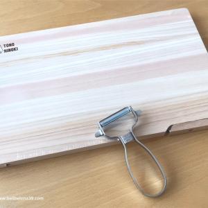 木製のまな板とオールステンレスピーラーをゲット