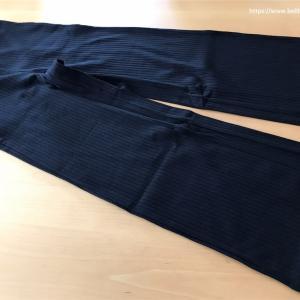 【ユニクロ】コットンリブワイドパンツがパジャマのズボンに最適〜!?