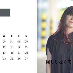 <6月のカレンダー> 添えられた一言は「何もしなくても、私は私」