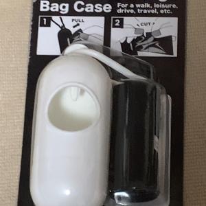 携帯ゴミ袋ケース
