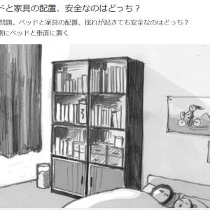 昭和の時代の嫁入り道具 どうする