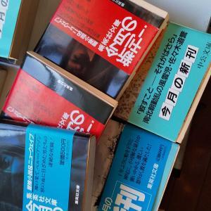 メルカリで中古本は売れていますが 送料がねー